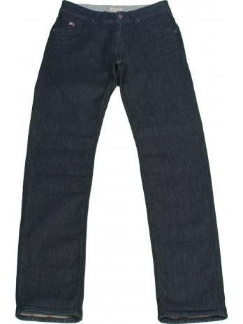 Kids Jeans - Grey