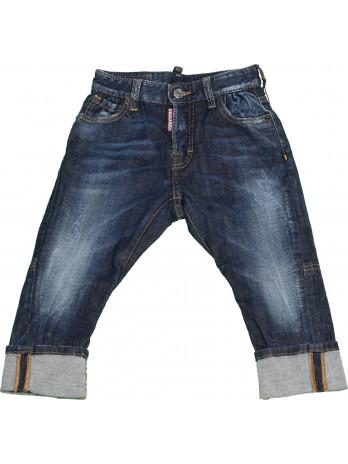 Kids Work Wear Jeans - Blue