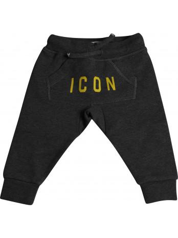 Baby Icon Jogging Pants - Grey