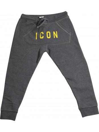 Sweatpants Kids - Grey