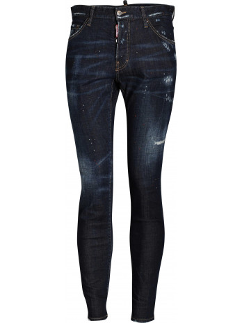 Cool Guy Jeans Distressed...
